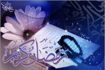 جدید ترین پیامک ماه رمضان