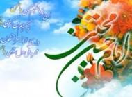 پیامک زیبای تولد امام حسن مجتبی