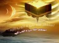 شناسایی کارهای مستحبی در ماه رمضان