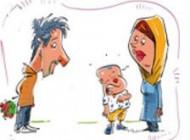 زنان مطلقه و ازدواج پسران جوان با آنها