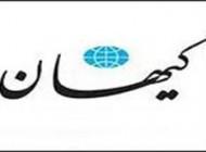 قفلگشایی روحانی با کلید توبه؟