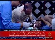 کشت و کشتار حامیان مرسی