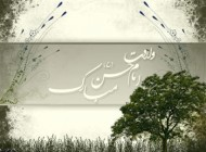 نگاهی به زندگی امام حسن (ع)