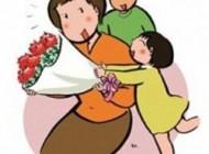 نقل قولهای مختص  مادران
