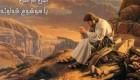 اس ام اس زیبا با موضوع رب (13)