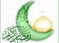 اس ام اس جدید ماه رمضان (34)