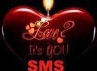 پیامک زیبای احساسی و رمانتیک (150)