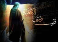 زیباترین اشعار شهادت حضرت علی (ع)