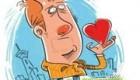 در دل و قلب یک عاشق چه میگذرد؟