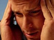 چرا درد ها در شب قوی تر می شوند؟