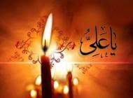 علی (ع) دوست دار یتیمان
