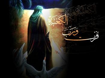 پیامک شهادت حضرت علی (3)