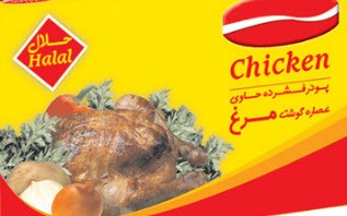 حقیقت هایی در مورد  عصارههای آماده گوشت و مرغ