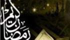 دعای مخصوص روز بیستم و دوم ماه مبارک رمضان