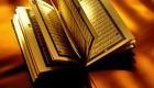 دعای مخصوص روز بیست و سوم ماه مبارک رمضان