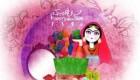 پیامک زیبای تبریک عید نوروز (14)