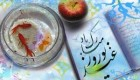 پیامک زیبای تبریک عید (15)
