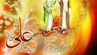 پیامک ویژه تبریک عید غدیر (6)