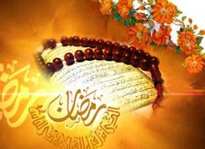 دعای مختص روز بیست و ششم ماه مبارک رمضان