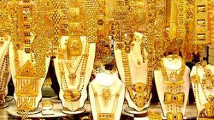 توصیه هایی طلایی در مورد طلا و جواهرات دیگر