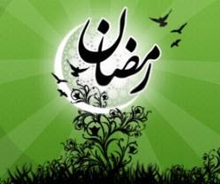 دعای مختص روز بیست و هفتم ماه مبارک رمضان