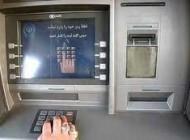 طنز تفاوت برخورد دختر و پسرها با عابر بانک