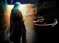 پیامک شهادت مولای متقیان علی (6)