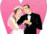 پیامک ویژه تبریک ازدواج