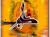 اس ام اس میلاد حضرت علی اکبر علیه السلام (4)