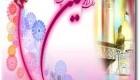 پیامک جدید  تبریک ولادت امام حسین