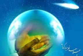 اکران ۵ فیلم سینمایی در اکران عید فطر 92