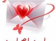 پیامک کوتاه عاشقانه (157)