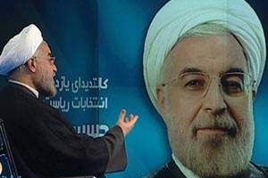 الهام امین زاده اولین معاون زن رئیس جمهور
