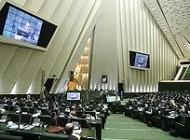 آغاز شدن سومین روز بررسی صلاحیت کابینه پیشنهادی