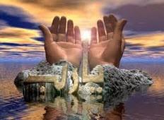 رابطه حق الناس با دعا کردن