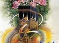 جدید ترین اس ام اس عید غدیر خم  (8)