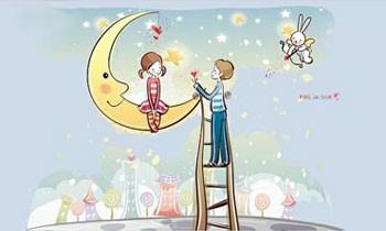 پیامک باحال عاشقانه در موقع شب بخیر گفتن