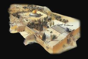 نگاهی بر تاریخچه مسجدالاقصى (بیت المقدس)