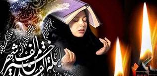 قشنگ ترین پیامک شب قدر (10)