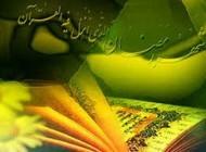 پیامک زیبای ماه رمضان 92 (38)