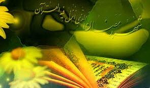 اس ام اس های ماه رمضان مبارک 92 (39)