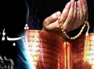 جدیدی ترین پیامک شب قدر  (11)