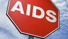 شناسایی  راه های انتقال بیماری ایدز