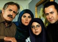 معرفی کامل مجموعه تلویزیونی اولین انتخاب