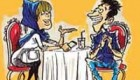 شیرین کننده اختلافات نامزدی