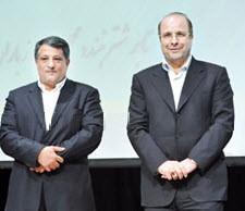 همکاری محسن هاشمی با قالیباف و تکذیب آن