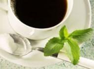 گیاه شیرین لاغر کننده