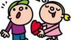 ضرر های عشق و عاشقی (طنز)