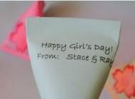 اس ام اس زیبای تبریک  روز دختران