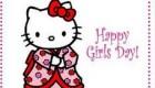 پیامک جدید تبریک روز دختر و ولادت حضرت معصومه